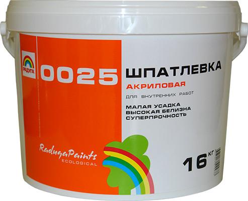 РАДУГА 0025 Шпатлевка 0,9 кг