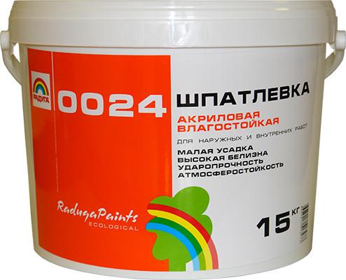 РАДУГА 0024 Шпатлевка влагостойкая 1.5 кг