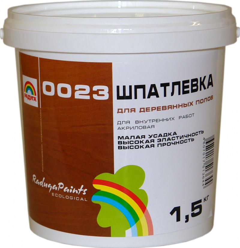 РАДУГА 0023 Шпатлевка для деревянных полов 0,9 кг