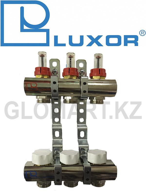 Гребенка Люксор с расходомерами 3 вых. (Luxor)