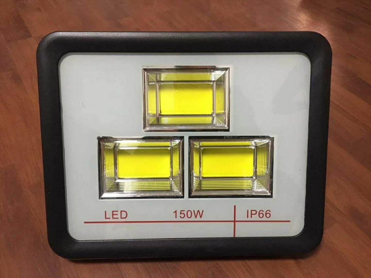 Прожектор светодиодный 150 Вт