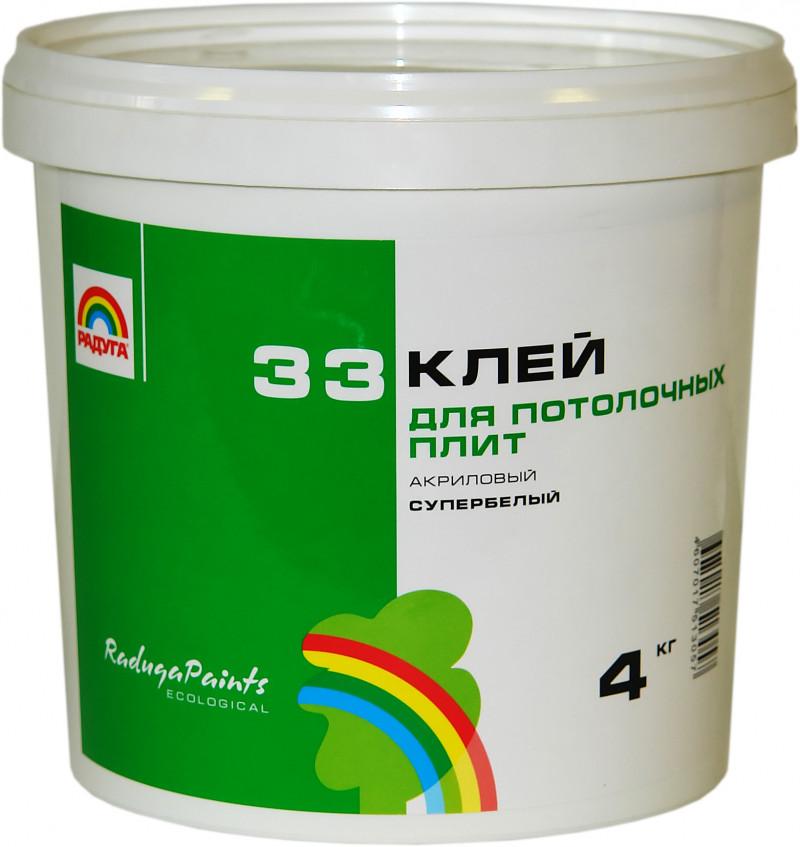 РАДУГА 33 Клей для потолочных плит 0.9 кг