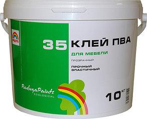 РАДУГА 35 Клей ПВА для мебели 0.5 кг