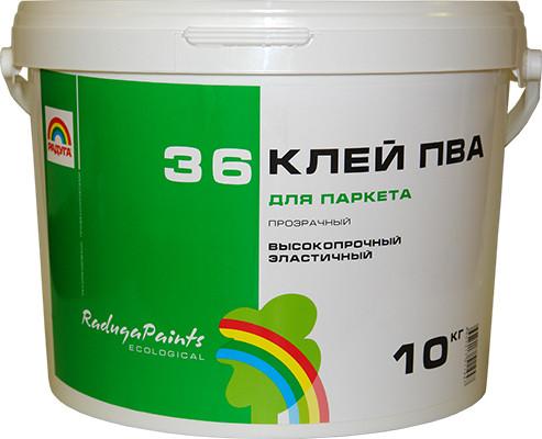 РАДУГА 36 Клей ПВА для паркета 0.5 кг