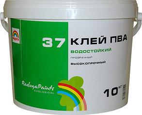 РАДУГА 37 Клей ПВА водостойкий 1 кг