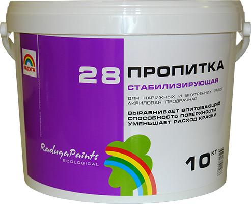 РАДУГА 28 Пропитка стабилизирующая 1 кг