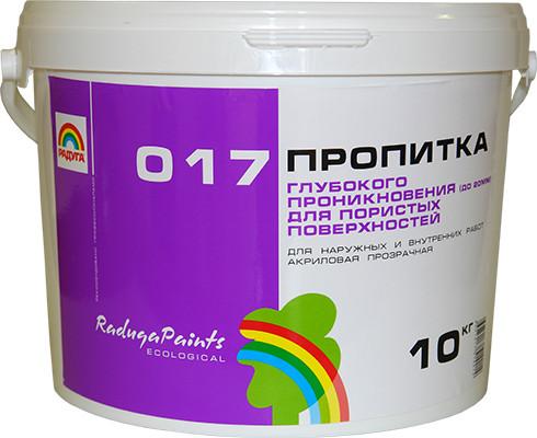 РАДУГА 017 Пропитка глубокого проникновения 1 кг