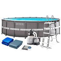 Каркасный бассейн Intex 549х132 см (26332)