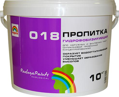 РАДУГА 018 Пропитка гидрофобизирующая 2.5 кг