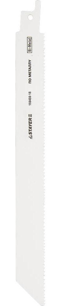 """Полотно STAYER """"PROFI"""" S1122EF для сабельной эл. ножовки Bi-Met, тонколистовой, профильн металл, нерж сталь"""