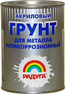 РАДУГА 0150 Грунт для металла 0.9 кг