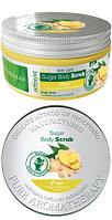 Naturalis Сахарный скраб Сахарный скраб для тела ''Имбирь''