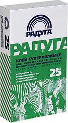 СУПЕРПОЛИМЕР Клей для керамической плитки 10 кг