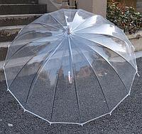 Прозрачный зонт, фото 1
