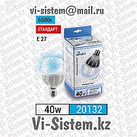 Лампа светодиодная Заря 40W E27 6400K T6