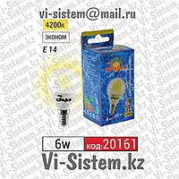 Лампа светодиодная Заря 6W E14 4200K G45