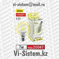 Лампа светодиодная Заря А60 А3 7W E27 4200K