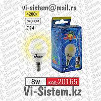 Лампа светодиодная Заря 8W E14 4200K G45
