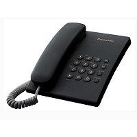 Телефон Panasonic KX-TS 2350CAB