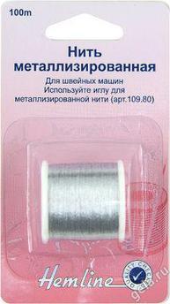 Нить металлизированная серебро, 100 м