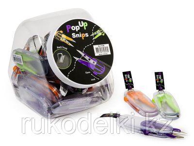 Ножницы для обрезки нитей  в закрытом пластиковом корпусе
