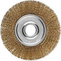 """ЗУБР """"ПРОФЕССИОНАЛ"""". Щетка дисковая для УШМ, витая стальная латунированная проволока 0,3мм, 125х22мм"""