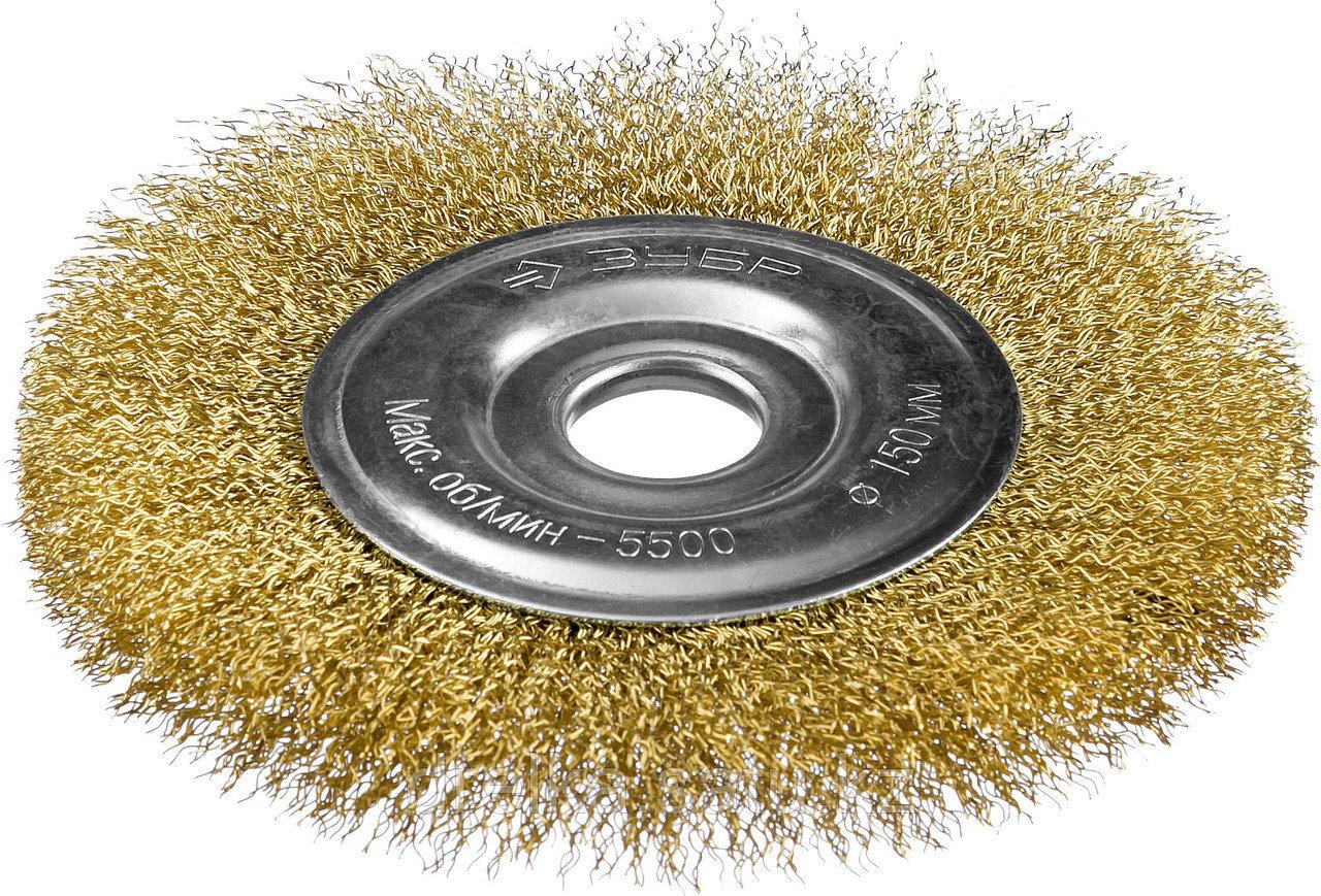 """ЗУБР """"ПРОФЕССИОНАЛ"""". Щетка дисковая для УШМ, витая стальная латунированная проволока 0,3мм, 150х22мм"""
