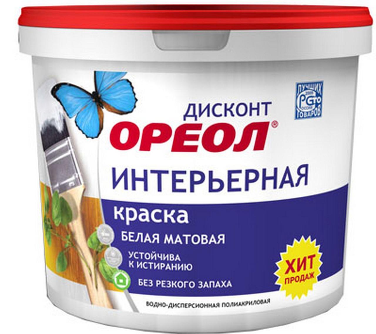 ВДАК Ореол Дисконт Интерьерная 6.5 кг