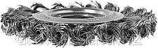 """ЗУБР """"ПРОФЕССИОНАЛ"""". Щетка дисковая для УШМ, плетеные пучки стальной проволоки 0,5мм, 100х22мм, фото 2"""