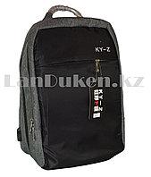 Рюкзак для ноутбука серый с металлической ручкой