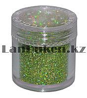 Блестки Color nail, блестки для ногтей, глаз, волос, тела, блестки для макияжа, глиттер, зеленые блестки