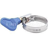 Хомуты металлические элемент крепления с формой ключа 20-35мм,50шт/уп 47550 (002)