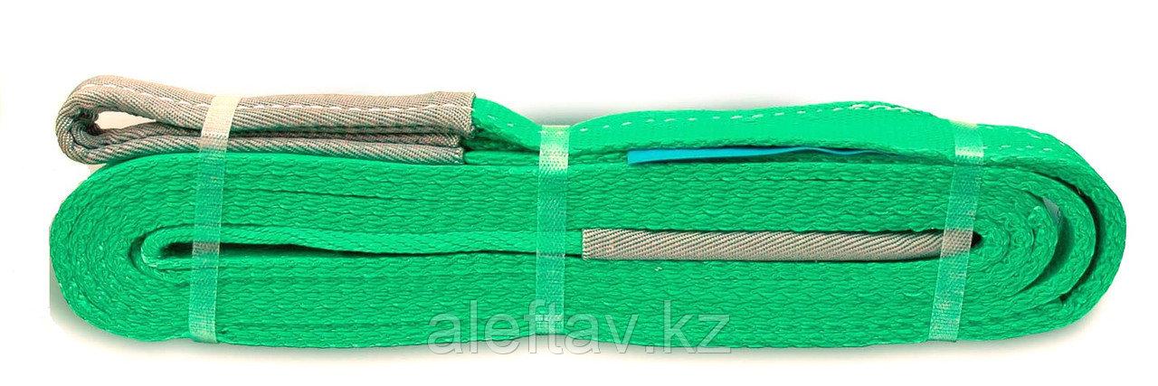 Строп  текстильный  полиэстеровый