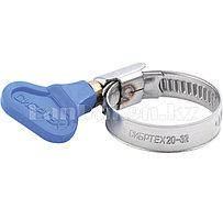 Хомуты металлические элемент крепления с формой ключа 25-40мм, 50шт/уп 47551 (002)