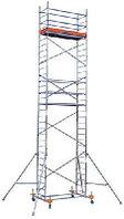 Алюминиевые передвижные леса ProTec Высота рабочая 11,3м