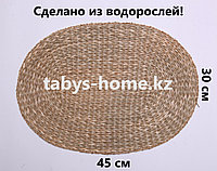 Настольная циновка из морской травы HC-3268 45x30