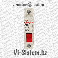 Автоматический выключатель Заря C40 1P-40A