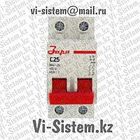 Автоматический выключатель Заря C25 2P-25A