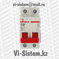 Автоматический выключатель Заря C32 2P-32A
