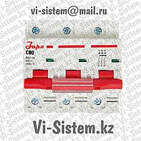 Автоматический выключатель Заря C80 3P-80A