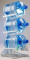 Подставка под 3 бутыли разборная (БЕЛАЯ)., фото 1
