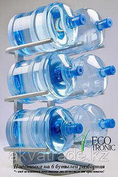 Подставка под 6 бутылей разборная (СЕРАЯ).