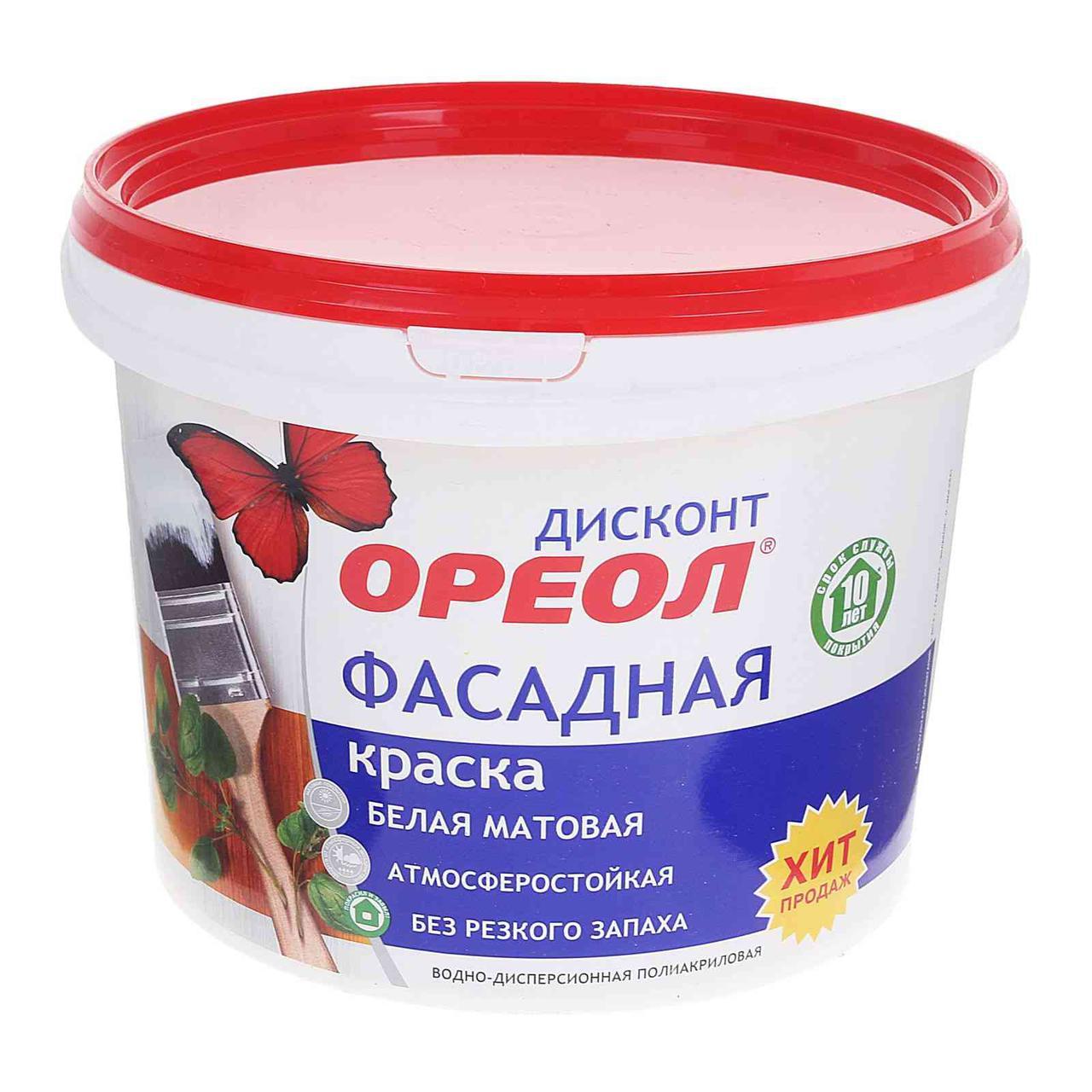Краска для фасадов атмосферостойкая 6.5 кг