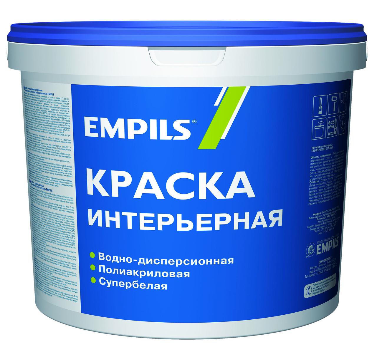 ВДАК для потолков Empils 25 кг
