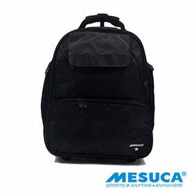 Рюкзак-сумка-каталка MESUCA на 40 литров