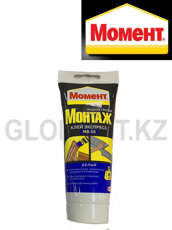 Клей момент Экспресс МВ-50, 400 гр (Moment)