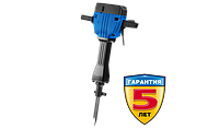 Молотки отбойные ЭКСПЕРТ ЗМ-60-2200 ВК