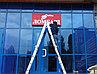 Изготовление рекламных вывесок, фото 4