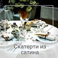 Скатерть для ресторана Испанская