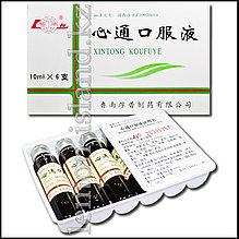 """Эликсир """"Синь Тон"""" (Xin Tong Koufuye) для профилактики заболеваний сердца и кровеносных сосудов."""